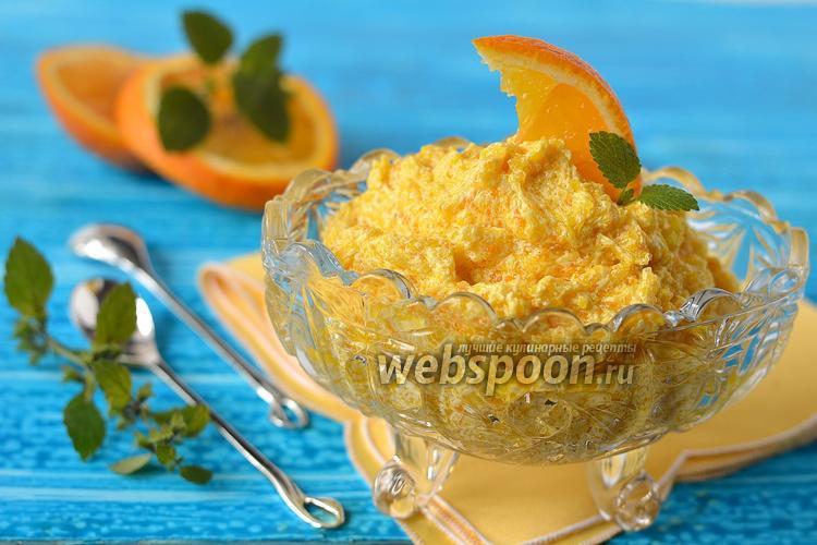 Фото Апельсиновый крем