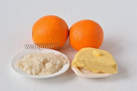 Для приготовления апельсинового крема нам понадобятся апельсины, сахар, сливочное масло.