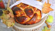 Фото рецепта Хала с мёдом и яблоками
