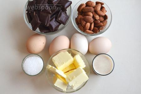 Нам понадобится: чёрный шоколад, сливочное масло, миндаль, сахар, яйца, кофе и ликёр (можно заменить на заваренный кофе).