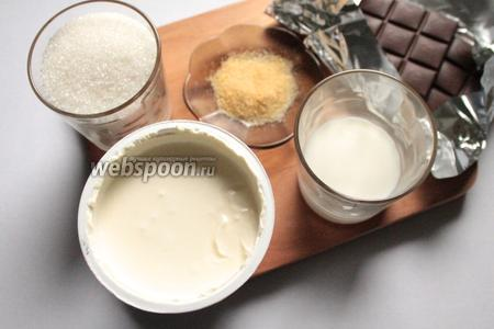 Для приготовления желе необходимы сметана 25%, сахар, молоко, желатин и тёмный шоколад.