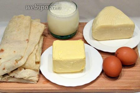 Для ленивой ачмы потребуется кефир, тонкий армянский лаваш, яйца, сыр солёный, масло сливочное.