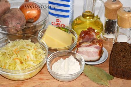 Для супа потребуется картофель, лук репчатый, сливки 20%, капуста квашенная, сыр твёрдый, мука, бекон, лавровый лист, хлеб чёрный, масло растительное, соль, перец.