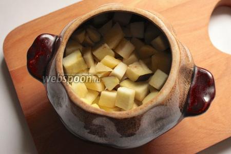 На дно горшочков плотно уложить баклажаны и картофель.