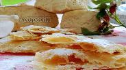 Фото рецепта Слоёное быстрое тесто