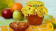 Фото рецепта Варенье из яблок с апельсинами в мультиварке