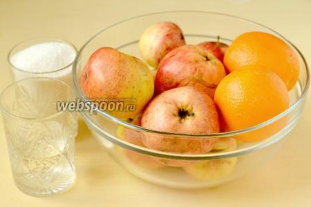 Для варенья из яблок с апельсинами нам понадобятся яблоки, апельсины, сахар, вода.