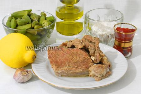 Для приготовления бамия возьмём говядину, молодые стручки бамии, оливковое масло, муку, чеснок, лимон, томатную пасту, соль по вкусу.
