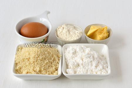 Для приготовления бисквита Джоконда нам понадобится миндальная мука, пшеничная мука, сливочное масло, сахарная пудра, два яйца и два белка.