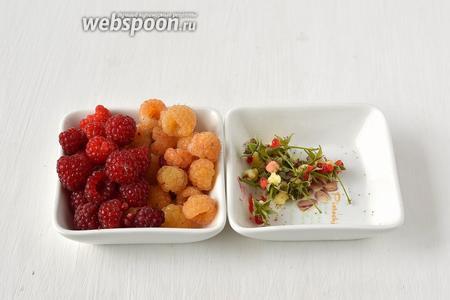 Свежие ягоды  малины подготовить — перебрать, очистить от хвостиков.