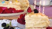 Фото рецепта Торт «Наполеон» по-швейцарски