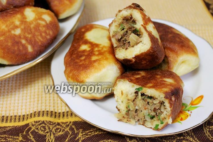 Фото Сочные жареные пирожки с мясом