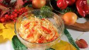 Фото рецепта Салат из капусты «Осенний»