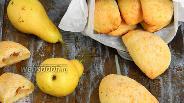 Фото рецепта Пирожки из сырного теста с грушами печёные