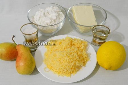 Для приготовления пирожков из сырного теста возьмём муку, масло или маргарин, сыр твёрдый, ледяную воду, соль, сахар, лимон, груши, ванильный экстракт, молоко.
