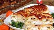 Фото рецепта Вертута с курицей и пармезаном