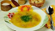 Фото рецепта Гороховый суп с копчёными рёбрышками