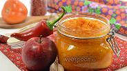 Фото рецепта Яблочная аджика