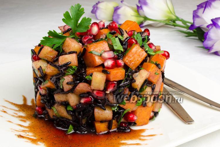 Фото Тёплый салат из тыквы