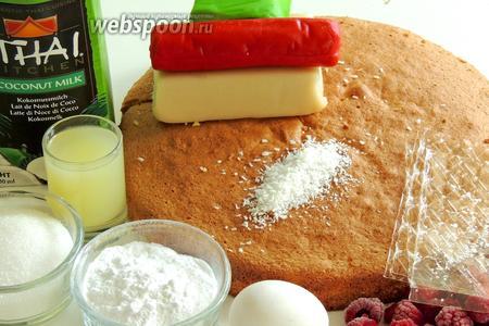 Подготовим ингредиенты: заранее приготовленный  кокосовый бисквит , кокосовое молоко, лимонный сок, сахар, сахарная пудра, яйца, крахмал кукурузный, желатин в пластинах, комплект марципана (розовый — 350 г, зелёный — 20 г, красный — 60 г, жёлтый - 20 г), малину и кокосовую стружку.