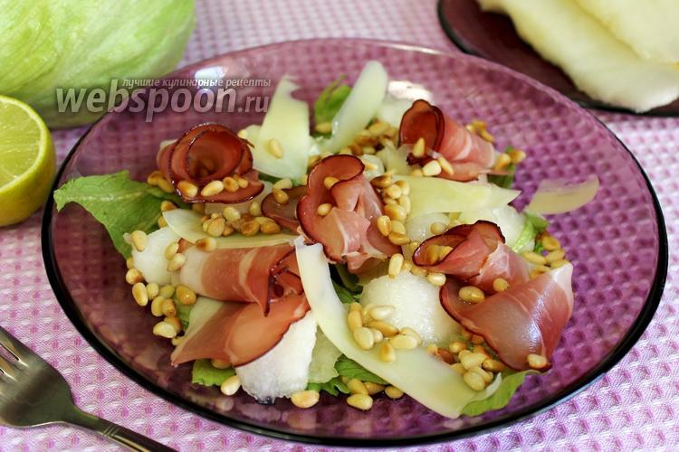 Фото Салат с дыней, кедровыми орешками и прошутто