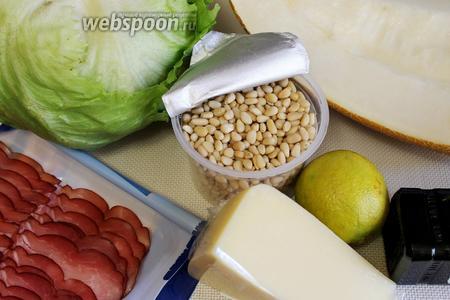 Для салата взять лист салата айсберг, дыню, прошутто, пармезан, кедровые орехи, сок лайма, кедровое (или оливковое) масло.