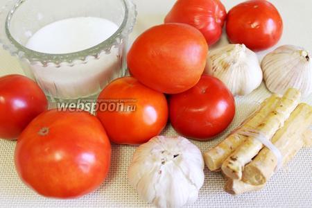 Для приготовления хреновины нужно приготовить спелые красные помидоры, хрен, чеснок, соль. (По желанию — сахар, но это уменьшит срок хранения).