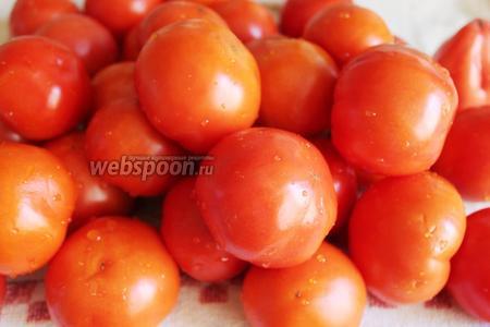 2 кг помидор промыть и выложить на полотенце обсохнуть.