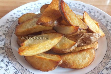 Картофель по-деревенски готов, можно подавать его к столу!