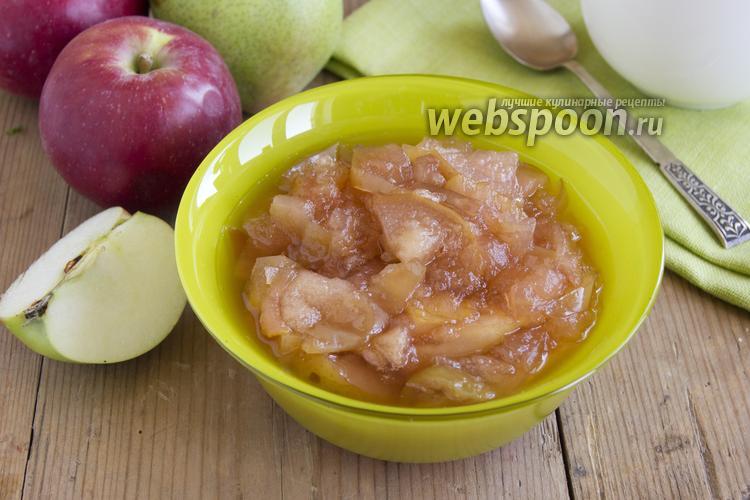 Фото Варенье из яблок и груш