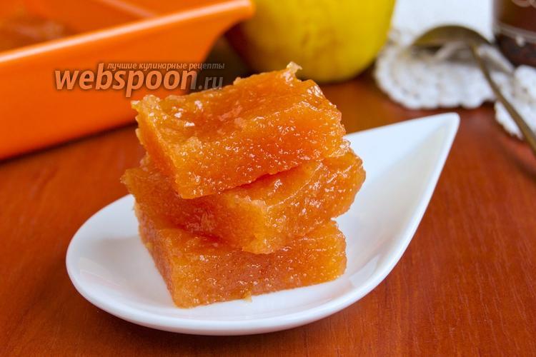Рецепт Мармелад из айвы с лимоном