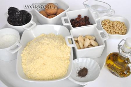 Для приготовления орехи нужны чищенные, с миндаля удалить шкурку (залить кипятком на 5 минут и очистить). Изюм с черносливом залить кипятком на 10 минут и обсушить салфетками.