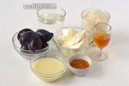 Для приготовления мороженого нам понадобятся сливы, сахар, вода, коньяк, мёд, сыр маскарпоне, сгущённое молоко.