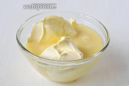 Соединить сыр маскарпоне и сгущённое молоко.