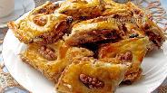 Фото рецепта Пахлава по-узбекски