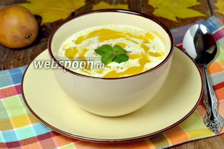 Фото Тыквенный крем-суп с грушами