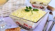 Фото рецепта Салат «Тоска»