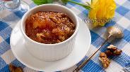 Фото рецепта Варенье из айвы с орехами