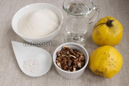 Подготовить айву, сахар, воду, орехи, ванильный сахар, лимонную кислоту.