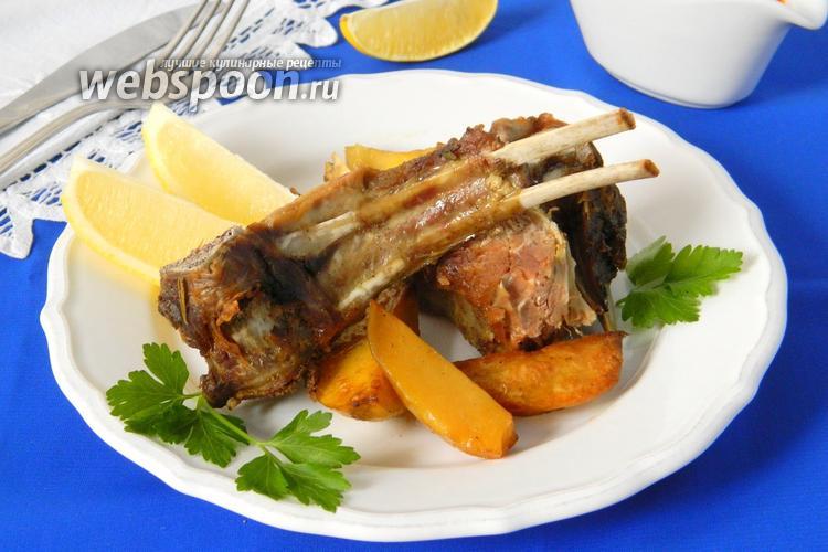 Фото Бараньи рёбрышки с картофелем в духовке