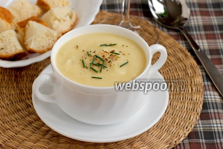 Фото Крем-суп из корневого сельдерея