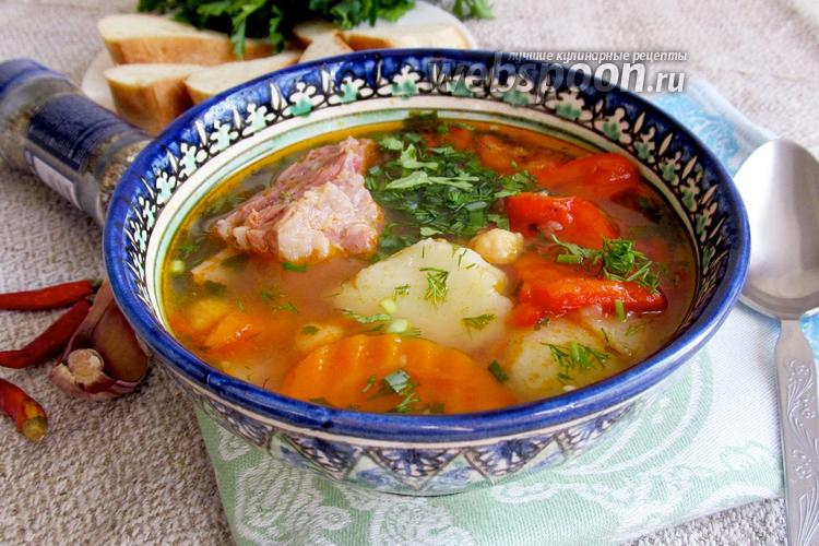 рецепт супа шурпа казахская