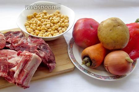 Для приготовления шурпы нам понадобятся такие продукты: мясо баранины и говядины (можно взять что-то одно), горох нут (предварительно замоченный на ночь), картофель, морковь, лук, помидоры, специи и зелень.