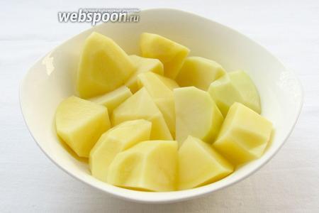 Затем подготовить картофель.