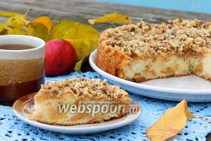 Яблочный пирог с грильяжем