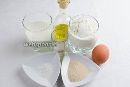 Для выпечки расстегаев сначала приготовим тесто. Возьмём: муку пшеничную, дрожжи сухие, сахар, молоко, масло подсолнечное, муку, соль, яйцо.