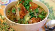 Фото рецепта Хашлама из говядины