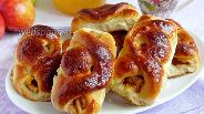 Фото рецепта Пирожки с яблоками печёные