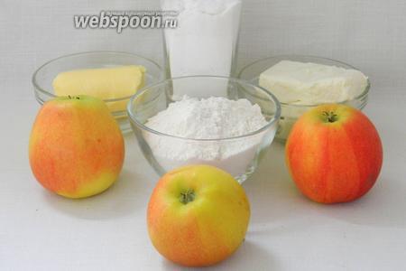 Для приготовления польского яблочного пирога возьмём муку, творожную массу, масло сливочное, сахарную пудру, разрыхлитель, ванилин, яблоки, корицу.