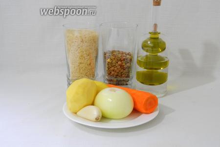Для приготовления риса с зелёной чечевицей и овощами возьмём рис басмати, зелёную чечевицу, лук, чеснок, морковь, картофель, соль и перец по вкусу.